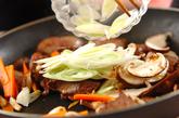 レバーとシイタケの炒め物の作り方1