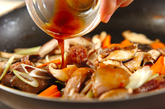 レバーとシイタケの炒め物の作り方2
