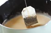 ミルクティーゼリーの作り方1