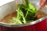 野菜たっぷりゴマみそスープの作り方3