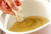 カキのミルクみそ汁の作り方2