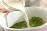 カキのミルクみそ汁の作り方3