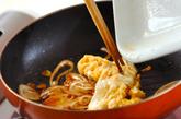 ネギと卵の炒め物の作り方3