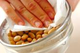 血行促進☆カボチャと大豆の甘辛炒めの下準備2