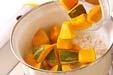 カボチャのカレー煮の作り方1