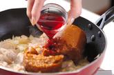 チキンドリアの作り方3