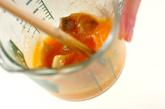 シーフードの卵とじの作り方2