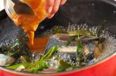 サバのみそ煮の作り方2
