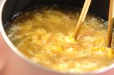 ミョウガのかきたま汁の作り方2