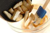 エリンギのピリ辛マヨ和えの作り方1