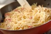 コンビーフとジャガイモのガレットの作り方1