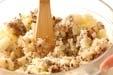 ポテトコロッケの作り方1