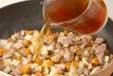 中華風炊き込みおこわの作り方2