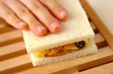 トーストサンドの作り方2