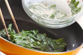イカとニラのチヂミの作り方1