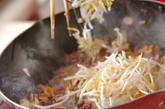 エスニック混ぜご飯の作り方2