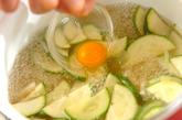 ズッキーニのスープの作り方2