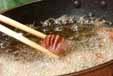 砂肝のカリカリ揚げの作り方1
