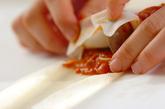 ミートパイ春巻きの作り方2