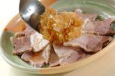 ゆで豚のおろしダレがけの作り方1