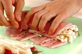 豚肉ロールの照り焼き丼の作り方1