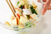 リンゴと大根のサッと漬けの作り方2