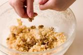 コーンフレーククッキーの作り方3