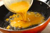 コーンのふんわり卵炒めの作り方3