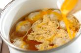 里芋団子入りかきたま汁の作り方2