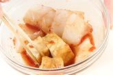 タラの豆板醤炒めの作り方1