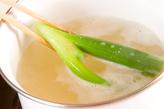 白ネギとエノキのスープの作り方1