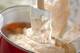 大根たっぷり粕汁の作り方3