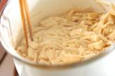 梅かつおナメタケの作り方2