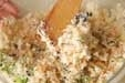 シメサバの卯の花和えの作り方5
