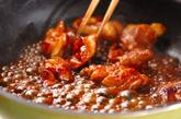 チキンのショウガ焼きの作り方2