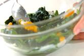 ホウレン草の温卵和えの作り方1