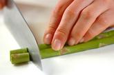 炒めアスパラのツナ和えの作り方1