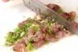 アジたたきショウガ風味の作り方1