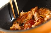 丸ごとシイタケと鶏肉のショウガ焼き丼の作り方2