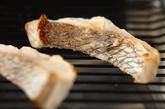 鯛のグリル塩焼きの作り方1