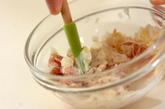ワカメのツナマヨサラダの作り方1