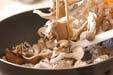 玄米キノコ炊き込みご飯の作り方1