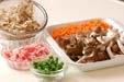玄米キノコ炊き込みご飯の下準備3
