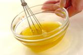 塩レモンの美肌カルパッチョの下準備2