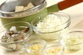 エビと豆腐のチリソースの下準備1