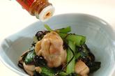 鶏肉と小松菜の塩昆布炒めの作り方3