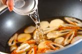 キノコの甘煮の作り方1