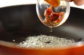 ウドのアンチョビ炒めの作り方1