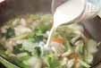 白菜と鶏肉のクリーム煮の作り方2