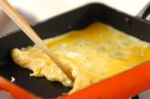 カニカマ入り卵焼きの作り方1